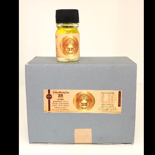 น้ำมันเหลืองสมุนไพร ขนาด 5 มล.( แพ็ก 12 ขวด)