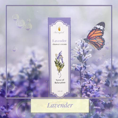 ครีมอาบน้ำAnongnat กลิ่น Lavender ขนาด 400 มล. - Premium box