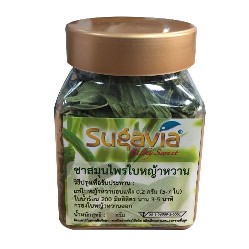 SUGAVIA ชาสมุนไพรใบหญ้าหวาน (ใบแห้ง) ขนาด 8 กรัม