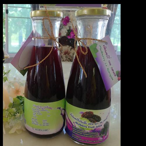 น้ำมัลเบอร์รี่พร้อมดื่ม ขนาด 470 ml จำนวน1ขวด (สินค้ามี อย.)