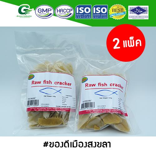 ข้าวเกรียบปลา(แผนดิบ) 100g / 2 แพ็ค