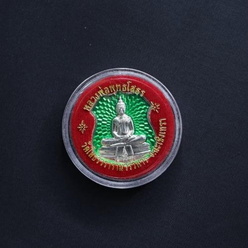 เหรียญหลวงพ่อโสธร สีประจำวันพุธ ด้านหลังเป็นรูปพระอุโบสถวัดโสธรฯ อัดกรอบพลาสติกทรงกลม