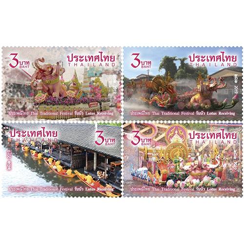 แสตมป์ ประเพณีไทย 2562 แบบชุด