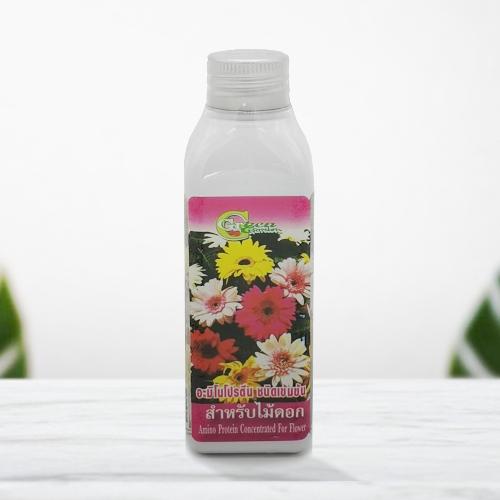 อะมิโนโปรตีนชนิดเข้มข้น สำหรับไม้ดอก ขนาด 120 ML บรรจุ 1 ขวด