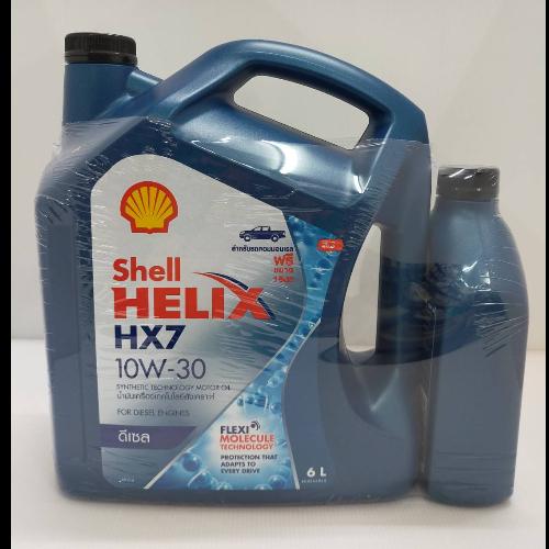 น้ำมันเครื่อง เชลล์ เฮเลิกส์ HX7 ดีเซล 10W-30