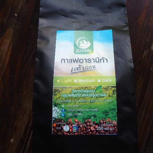 ซาน คอฟฟี่ เมล็ดกาแฟคั่วบด ชนิดคั่วเข้ม 250 กรัม