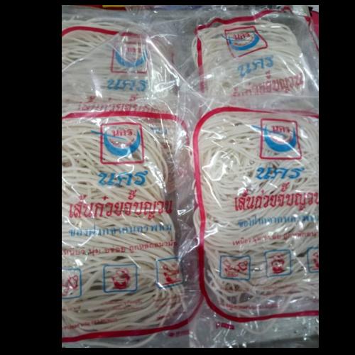 เส้นก๊วยจั๊บญวน(อบแห้ง)ของฝากนครพนม..(น้ำหนักรวม1,500กรัม)..แพคละ12ห่อ