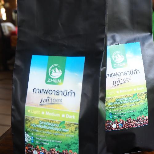 เมล็ดกาแฟคั่ว กาแฟเมืองปาน ซานคอฟฟี่ 500 กรัม คั่วเข้ม