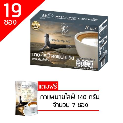 Promotion กาแฟมายไลฟ์ เพื่อสุขภาพรสชาติอร่อย กลมกล่อม