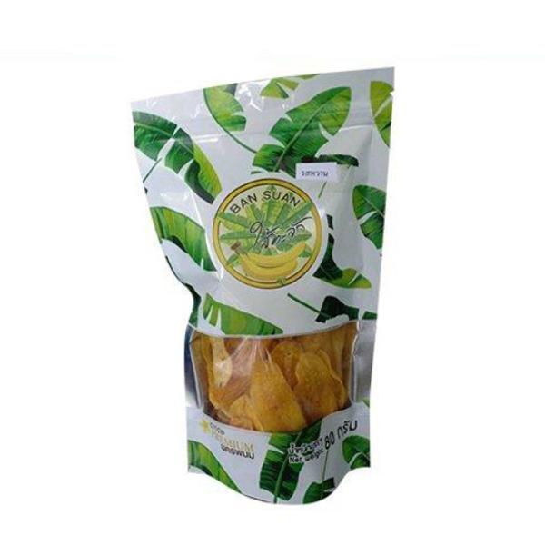กล้วยหอมทองฉาบบ้านสวน สอดไส้สับปะรดไข่เค็ม (5 ห่อ/ชุด)
