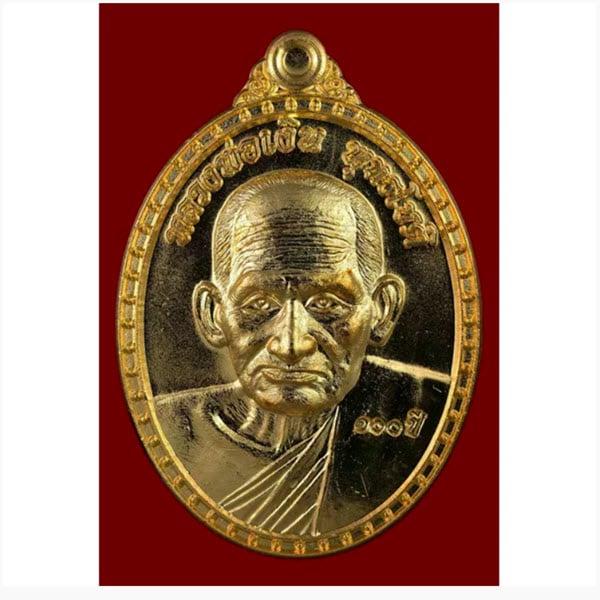 เหรียญหลวงพ่อเงิน ชนิด รูปไข่  เนื้อทองทิพย์