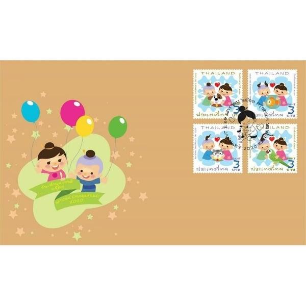 ซอง วันเด็กแห่งชาติ 2563