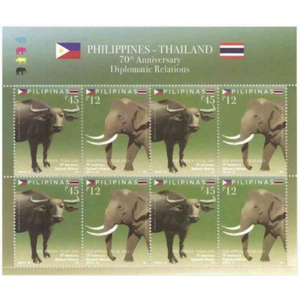 แสตมป์ชุดความร่วมมือไทย ฟิลิปปินส์ จากประเทศฟิลิปปินส์
