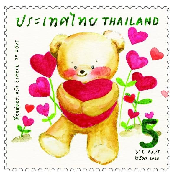 แสตมป์ สื่อแห่งความรัก 2563 แบบชุด (01185)