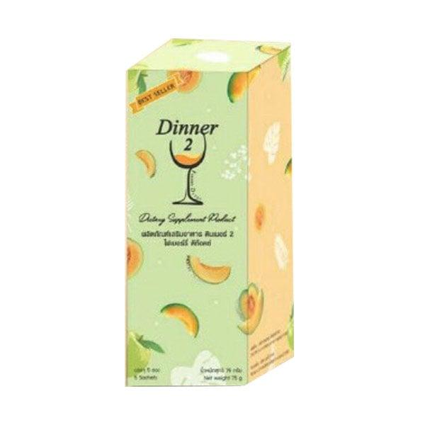 ผลิตภัณฑ์เสริมอาหาร ดินเนอร์ 2 Detox 1 กล่อง มี 5 ซอง