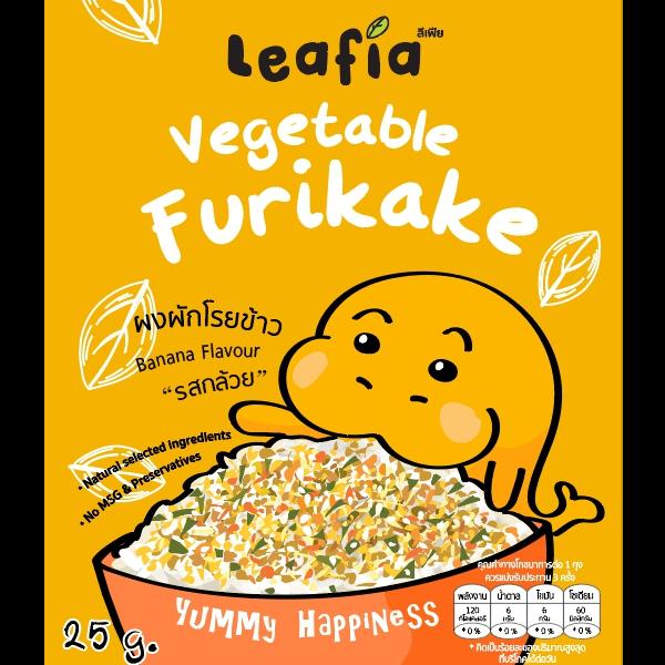 ลีเฟีย ผงผักโรยข้าว รสกล้วย