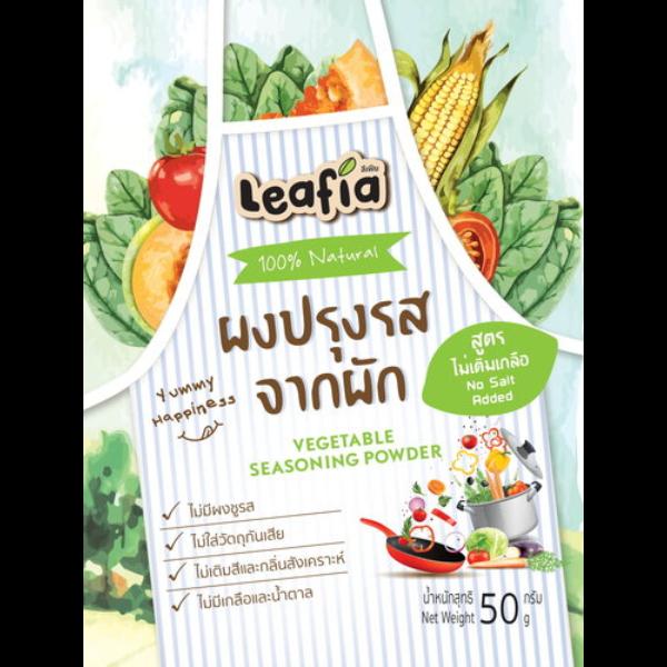 ลีเฟีย ผงปรุงรสจากผัก