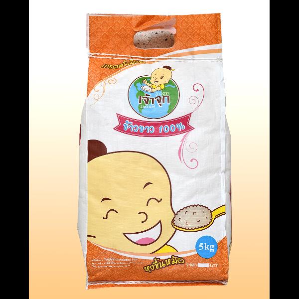 ข้าวขาวพรีเมี่ยม (เจ้าจุก)หอมนุ่ม หุงขึ้นหม้อ ร้านข้าวแกงชอบใช้ 1 ถุง บรรจุ 5 ก.ก.