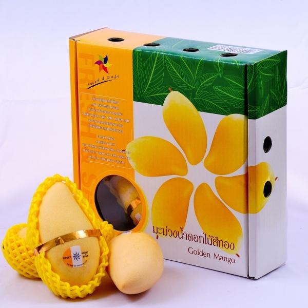 Pre order มะม่วงน้ำดอกไม้สีทองเกรดพรีเมียม มาตรฐานส่งออกประเทศญี่ปุ่น 2 กก.