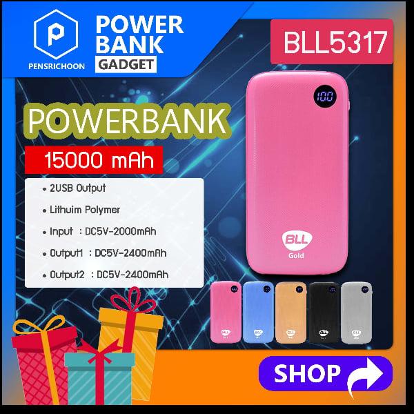BLL5317 Powerbank ขนาด 15000mAh สีชมพู แบตสำรอง USB 2 Port แสดงสถานะ LED รับประกัน 1 ปี ของแท้ 100%