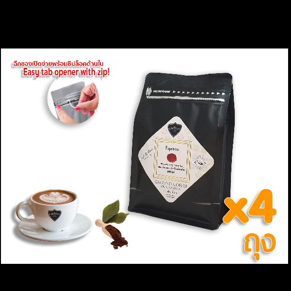 กาแฟบด ถุงซิปล็อค CAFE R'ONN อาราบิก้า 100%  คั่วกลาง เอสเปรสโซ่ 250 กรัม 1 กิโล (250g/ถุง)