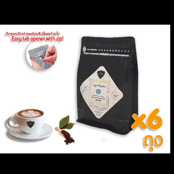 กาแฟบด ถุงซิปล็อค CAFE R'ONN อาราบิก้า 100%  คั่วอ่อน 1500 กรัม (250g X 6 ถุง)