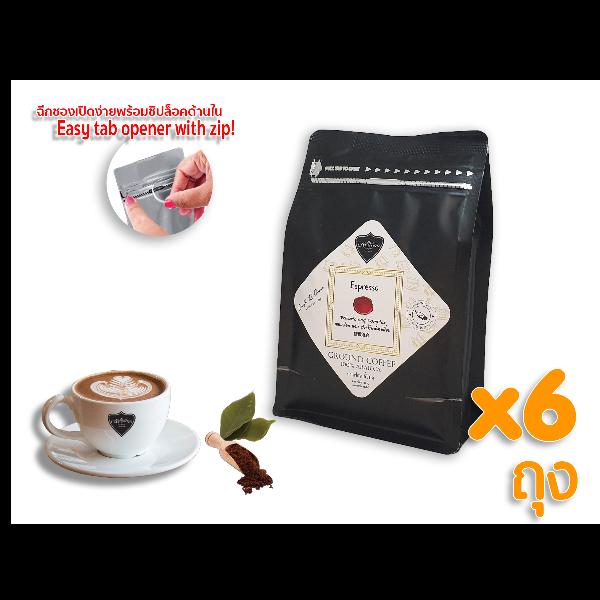 กาแฟบด ถุงซิปล็อค CAFE R'ONN อาราบิก้า 100%  คั่วกลาง เอสเปรสโซ่ 1500 กรัม (250 g X 6 ถุง)