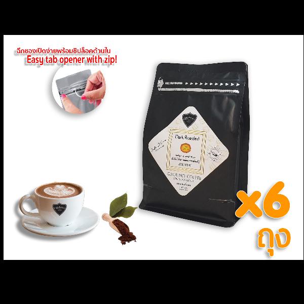 กาแฟบด ถุงซิปล็อค CAFE R'ONN อาราบิก้า 100%  คั่วเข้ม 1500 กรัม (250g X 6 ถุง)