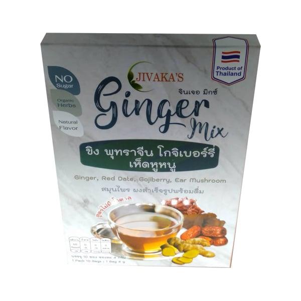 ชาขิง เครื่องดื่มสมุนไพรผงสำเร็จรูปพร้อมดื่ม จินเจอร์มิกซ์