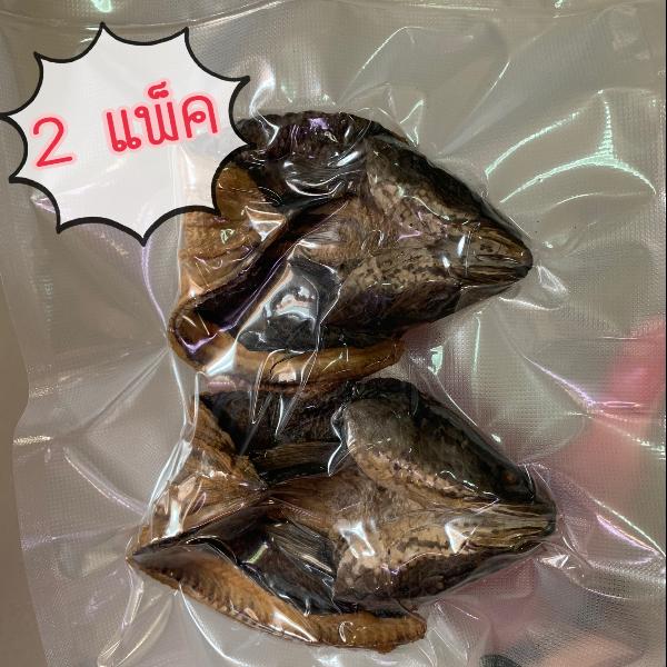 ปลาช่อนนาแท้ย่างแห้ง ปลาช่อนนาแห้ง ปลาช่อนแห้ง ปลาแห้ง ปลาข่อแห้ง ปลาข่อย่างแห้ง ปลาหลิมแห้ง ปลาหลิมย่างแห้ง