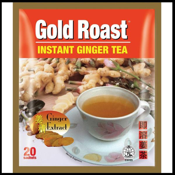 น้ำขิง ซองสำเร็จรูป Gold Roast ห่อ 20 ซอง