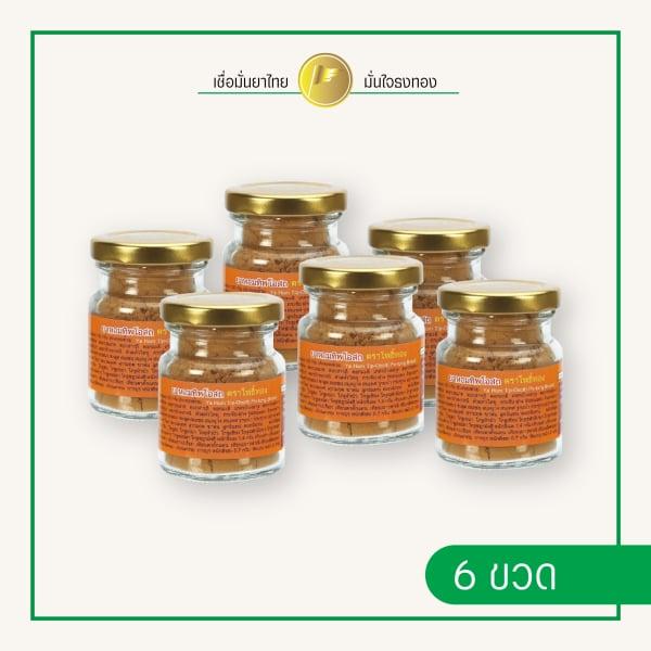 ยาหอมทิพโอสถ ตราโพธิ์ทอง 6 ขวด ยาหอมตำรับโบราณ