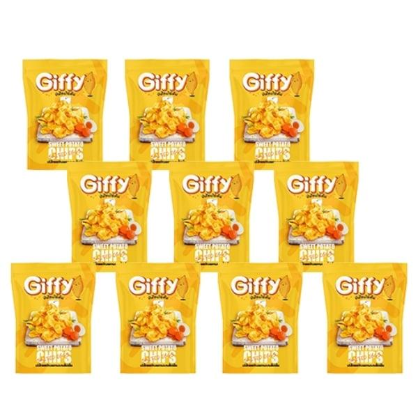 Giffy เซต 10ถุง  มันเทศสีเหลืองกรอบรสไข่เค็ม 10ถุง