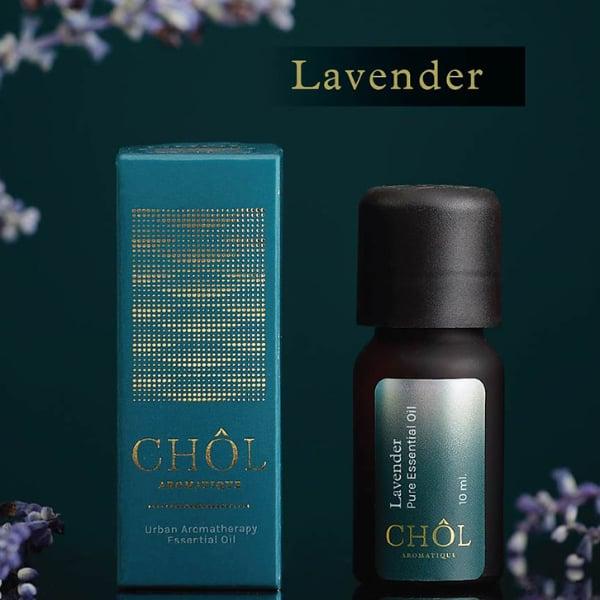น้ำมันหอมระเหย กลิ่น Lavender
