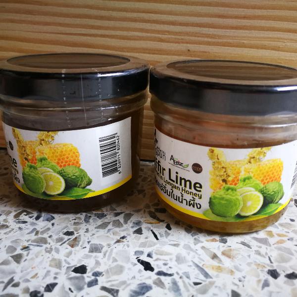 มะกรูดแช่อิ่มในน้ำผึ้ง (แพ็คคู่)
