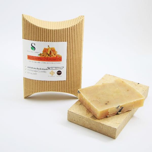 สบู่ก้อนสูตรผสมขมิ้น น้ำผึ้ง มะขาม (ลดสิว รักษารอยแผลเป็นจากสิว ลดผิวหมองคล้ำ)