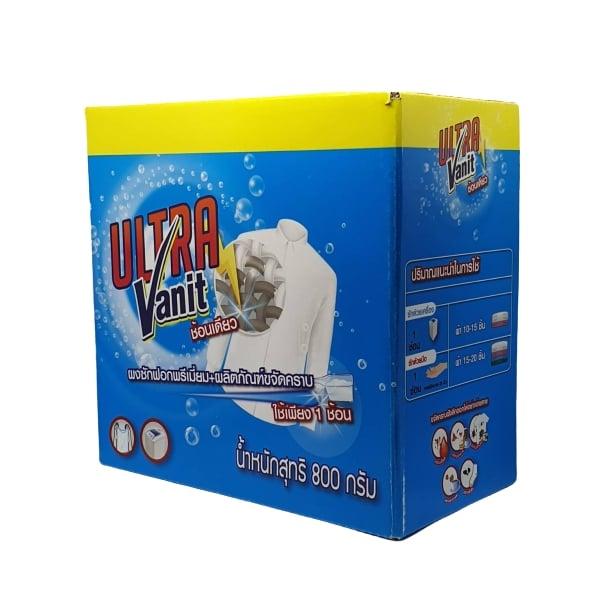 ผลิตภัณฑ์ขจัดคราบ ผงซักฟอกสูตรพรีเมี่ยม ULTRA Vanit 800g (กล่องฟ้า)