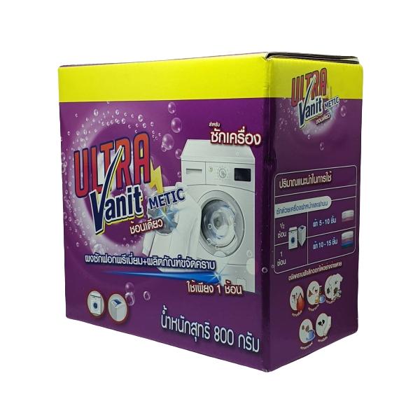 ผลิตภัณฑ์ขจัดคราบ ผงซักฟอกสูตรพรีเมี่ยม ULTRA Vanit 800g (กล่องม่วง)