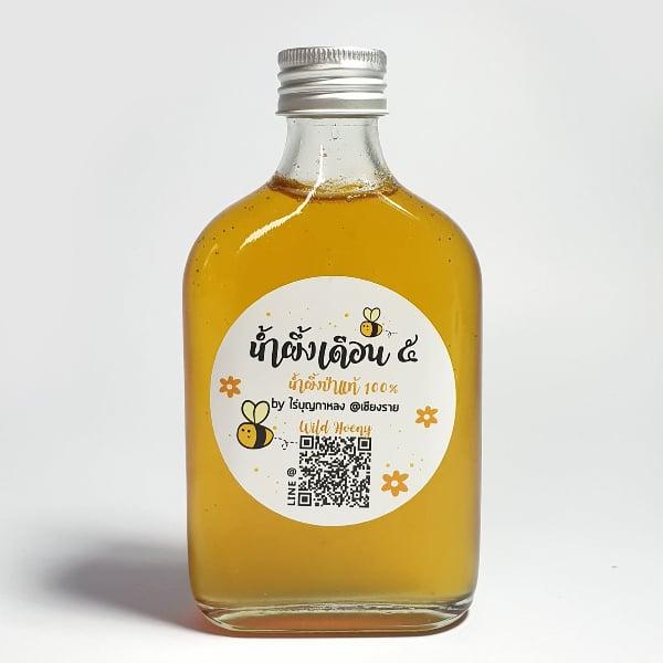 น้ำผึ้งป่าเดือน 5 (จำนวนจำกัด)