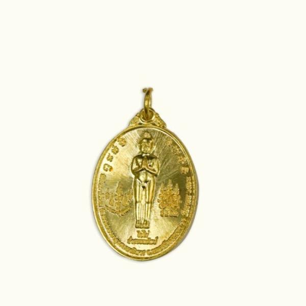 เหรียญไอ้ไข่รุ่น ร่ำรวยทรัพย์ เนื้อสีทอง
