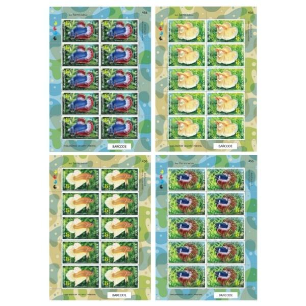 แสตมป์ สัตว์น้ำประจำชาติไทย แผ่น (1197)