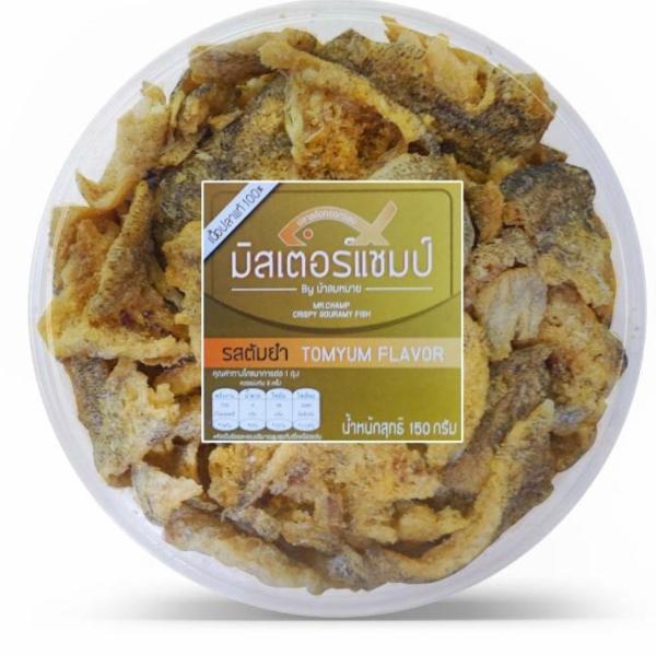 ปลาสลิดทอดกรอบผลิตจากเนื้อปลาสลิดแท้100% ( 1 กระปุก )