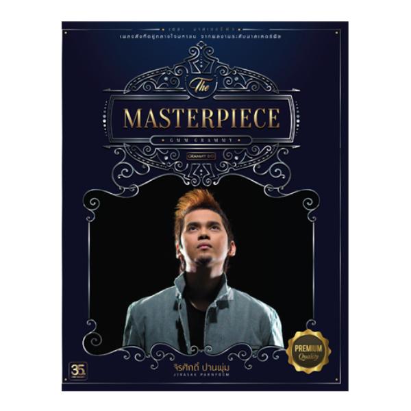 CD THE MASTERPIECE แมว จิระศักดิ์