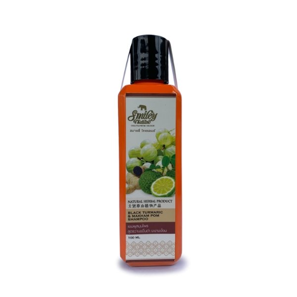 แชมพูสมายลี่ไทยแลนด์ ขมิ้นดำ&มะขามป้อม 100 ml. (1 ชุด 2 ขวด)