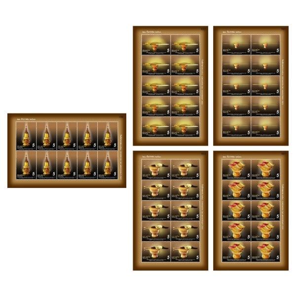 แสตมป์ วันฉัตรมงคล ชุด 2 แบบแผ่น (1190)