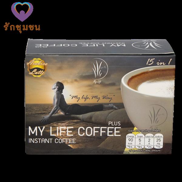 กาแฟมายไลฟ์สูตรพลัส แบบกล่อง(12 ซอง/กล่อง)