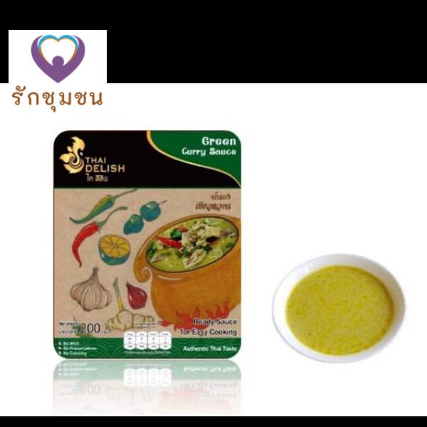 น้ำแกงเขียวหวานสำเร็จรูป แบรนด์ Thai Delish 1 ชิ้น