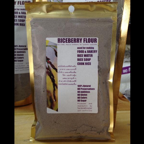 แป้งข้าวไรซ์เบอร์รี่ ปลอดสารพิษ ชุดสู้โควิด-19 (150 กรัม 3 ถุง)