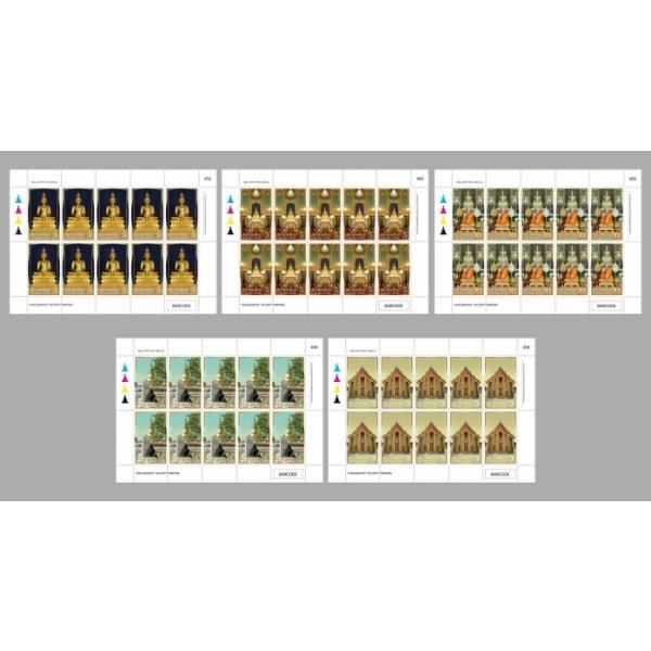 แสตมป์ 150 ปี แห่งการสถาปนาวัดราชบพิธสถิตมหาสีมาราม แบบแผ่น (1207)