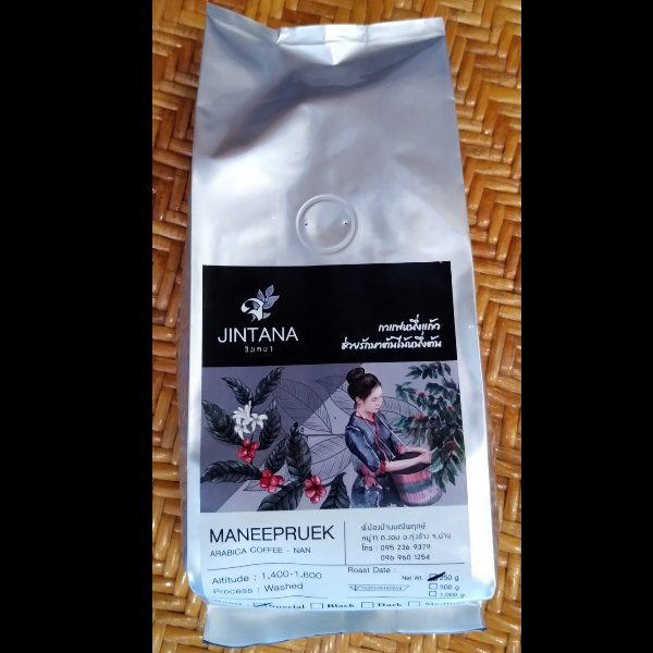 เมล็ดกาแฟคั่ว อาราบิก้า 100% ระดับการคั่ว คั่วเข้มพิเศษ ยี่ห้อจินตนา กาแฟมณีพฤกษ์ ขนาด 250 กรัม
